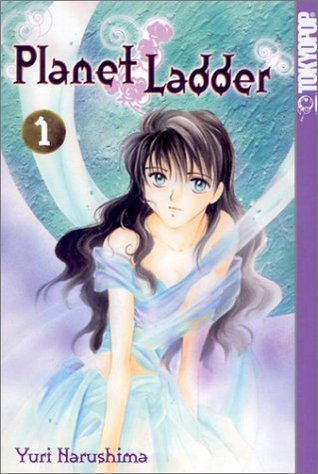 Planet Ladder, Volume 1 by Yuri Narushima