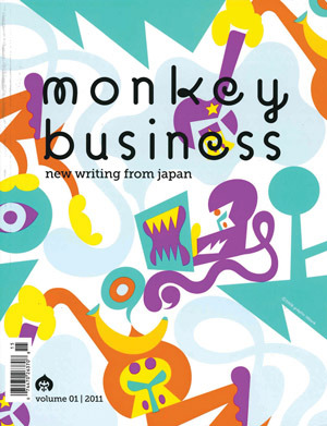 Monkey Business: New Writing from Japan - Volume 1
