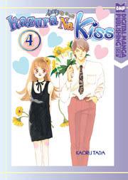Itazura Na Kiss, Volume 4 (Itazura Na Kiss, #4)