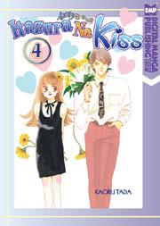 Itazura Na Kiss, Volume 4 by Kaoru Tada