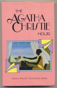 The Agatha Christie Hour by Agatha Christie