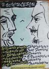 Ultimele sonete închipuite ale lui Shakespeare în traducere imaginară de V. Voiculescu