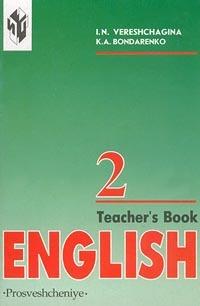 English. Teacher`s Book. 2 class