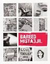 Bareed Mista3jil