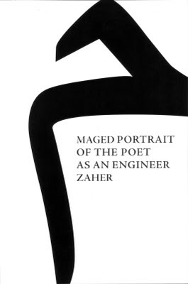 Portrait Of The Poet As An Engineer