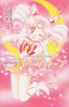 美少女戦士セーラームーン新装版 6 [Bishōjo Senshi Sailor Moon Shinsōban 6] by Naoko Takeuchi