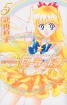 美少女戦士セーラームーン新装版 5 [Bishōjo Senshi Sailor Moon Shinsōban 5] by Naoko Takeuchi