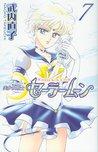 美少女戦士セーラームーン新装版 7 [Bishōjo Senshi Sailor Moon Shinsōban 7] by Naoko Takeuchi