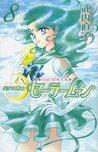美少女戦士セーラームーン新装版 8 [Bishōjo Senshi Sailor Moon Shinsōban 8] by Naoko Takeuchi