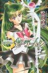 美少女戦士セーラームーン新装版 9 [Bishōjo Senshi Sailor Moon Shinsōban 9] by Naoko Takeuchi