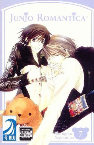 Junjo Romantica, Volume 07