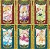 Cardcaptor Sakura, #1-6