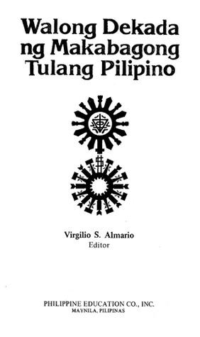 Walong Dekada ng Makabagong Tulang Filipino