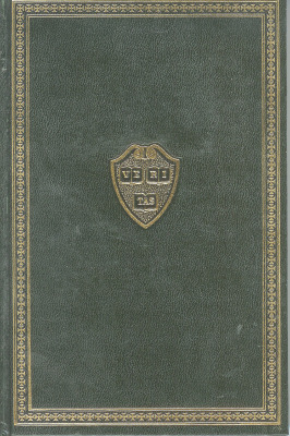 Harvard Classics Shelf of Fiction Vol. 18 (Crime and Punishment)