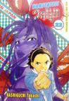 Yakitate!! Japan Vol. 22 by Takashi Hashiguchi