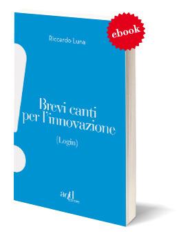 Brevi canti per l'innovazione