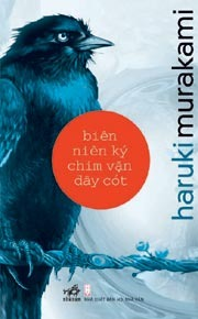 Biên Niên Ký Chim Vặn Dây Cót by Haruki Murakami