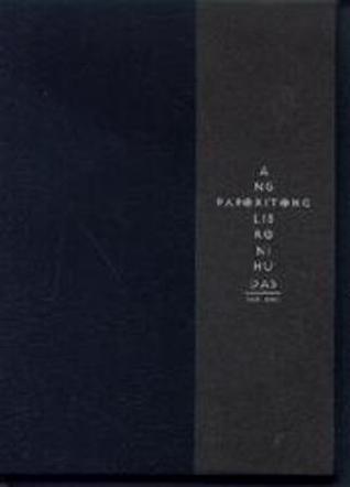 Ang Paboritong Libro ni Hudas by Bob Ong