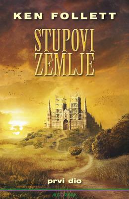 Stupovi zemlje: Knjiga prva