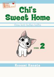 Oma koti kullan kallis (Chi's Sweet Home, #2)