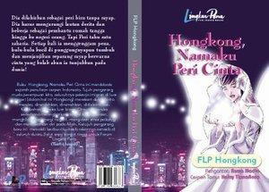 Hong Kong, Namaku Peri Cinta