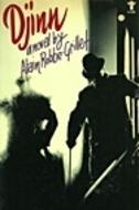 Djinn by Alain Robbe-Grillet