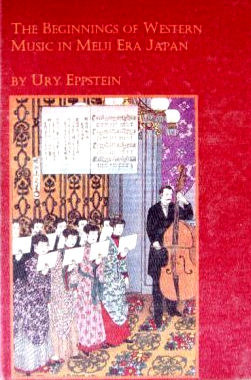 The Beginnings Of Western Music In Meiji Era Japan