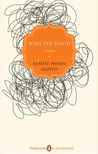 Toba Tek Singh by Saadat Hasan Manto