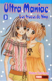 Ebook Ultra Maniac: Los trucos de Nina #3 by Wataru Yoshizumi read!