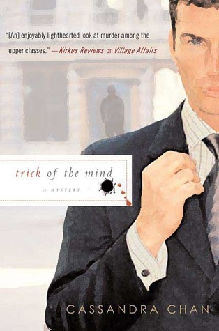 Trick of the Mind (Phillip Bethancourt and Jack Gibbons Mysteries #3)