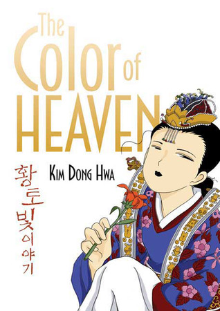 The Color of Heaven by Kim Dong Hwa