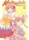 Kashimashi Vol 3