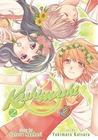 Kashimashi Vol 2