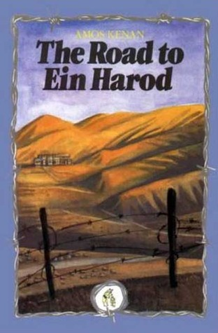 the-road-to-ein-harod