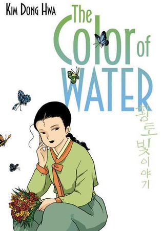 The Color Of Water Trilogy 2 By Kim Dong Hwa