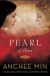 Download Pearl of China