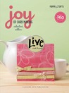Paper Crafts Magazine: Joy of Card Making (Leisure Arts #4606)