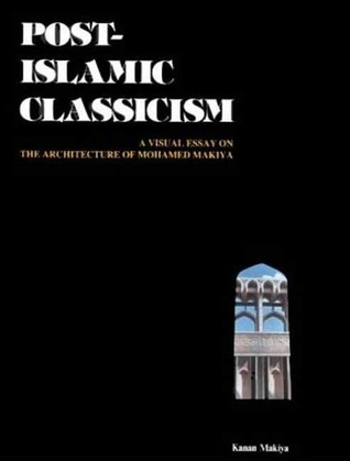 post-islamic-classicism-a-visual-essay-on-the-architecture-of-mohamed-makiya