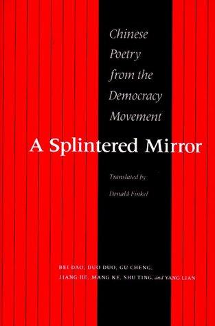 A Splintered Mirror by Donald Finkel