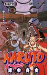NARUTO -ナルト- 巻ノ五十七 by Masashi Kishimoto