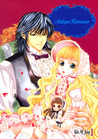 Antique Romance Vol.1 by Kim Mi Jung