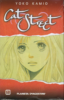 Cat Street 1 by Yōko Kamio