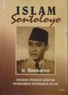 Islam Sontoloyo: Pemikiran-Pemikiran Sekitar Pembaruan Pemikiran Islam