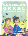 Cambodian Grrrl: Self-Publishing in Phnom Penh