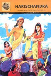 Harishchandra (Amar Chitra Katha)