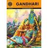 Gandhari: The Mother Of The Kaurava Princes