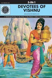 Devotees Of Vishnu (Amar Chitra Katha) (...