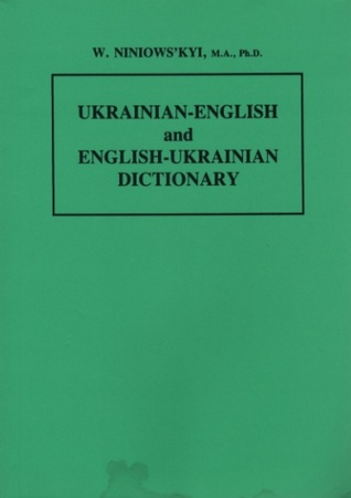 Ukrainian English / English Ukrainian Dictionary