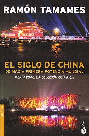 El Siglo de China: de Mao a Primera Potencia Mundial (Spanish Edition)