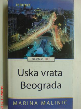 Uska vrata Beograda